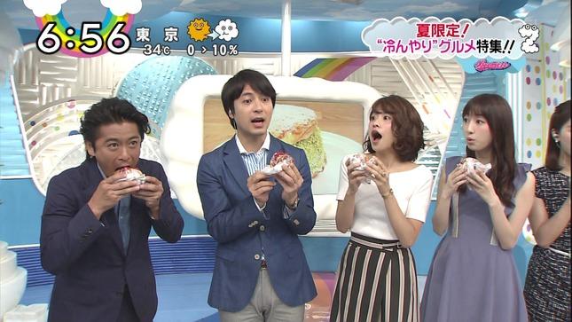 曽田茉莉江  ZIP! 07