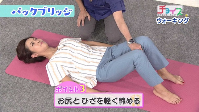大和田美帆 チョイス@病気になったとき 8