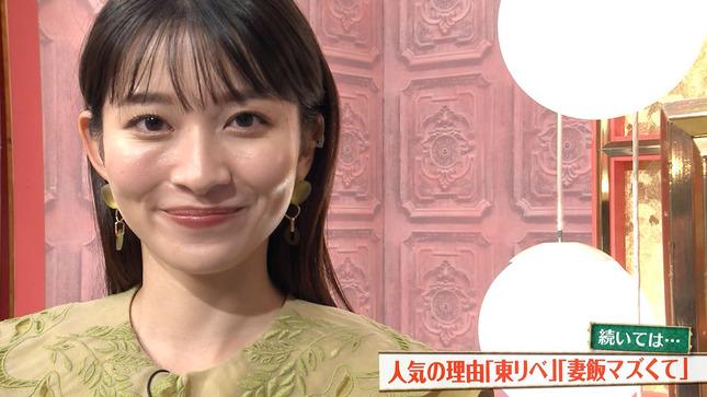 山本里菜 サンデー・ジャポン 9