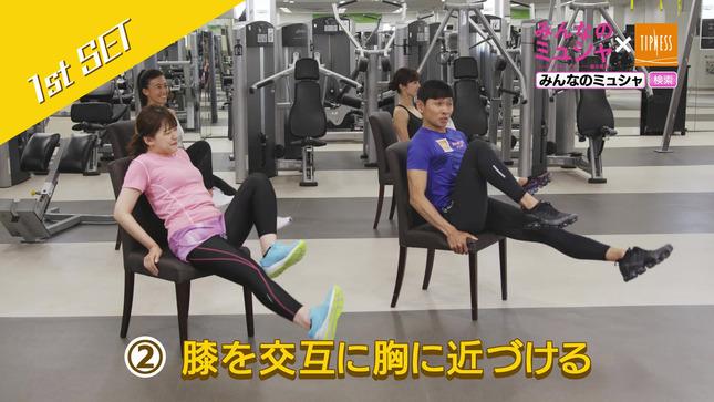 尾崎里紗 ミュシャ体操 20