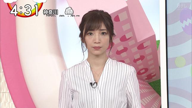 内田敦子 Oha!4 9
