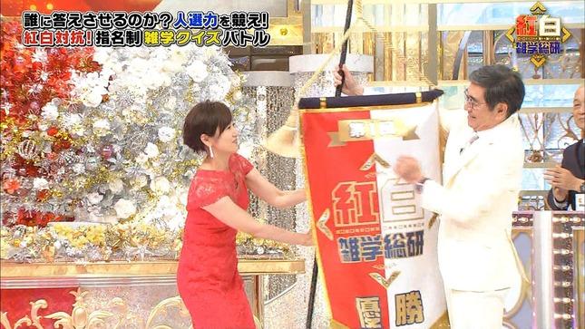 高島彩 紅白雑学総研 15