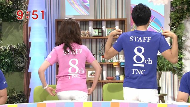 吉竹史 魁!!なすなか塾 07