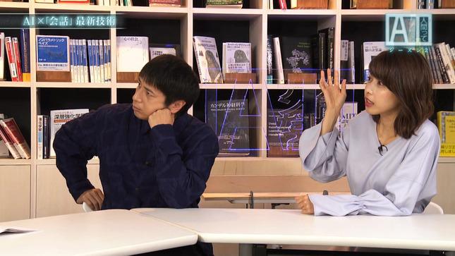 加藤綾子 世界へ発信!SNS英語術 超AI入門 8
