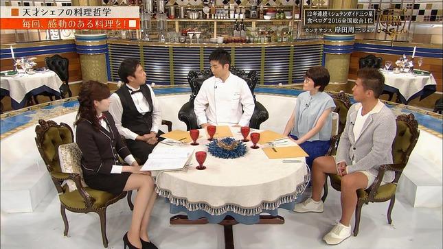 宇賀神メグ はやドキ! 人生最高レストラン ひるおび! 3