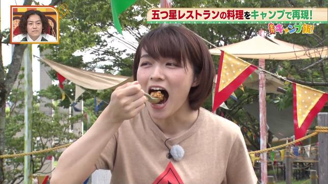 清水麻椰 土曜のよんチャンTV 17