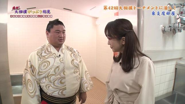 唐橋ユミ 感動!大相撲がっぷり総見 13