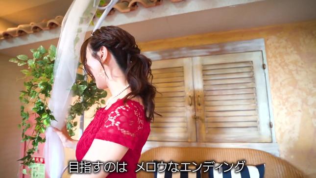 テレビ東京アナウンサーBAND 14