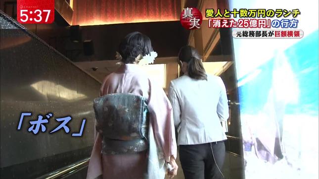 加藤真輝子 スーパーJチャンネル 8