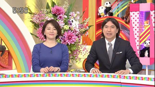 大橋未歩 5時に夢中! ワールドビジネスサテライト 18