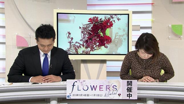 金城わか菜 おきCORE 14