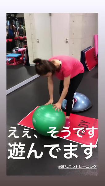 武田訓佳 Instagram 11