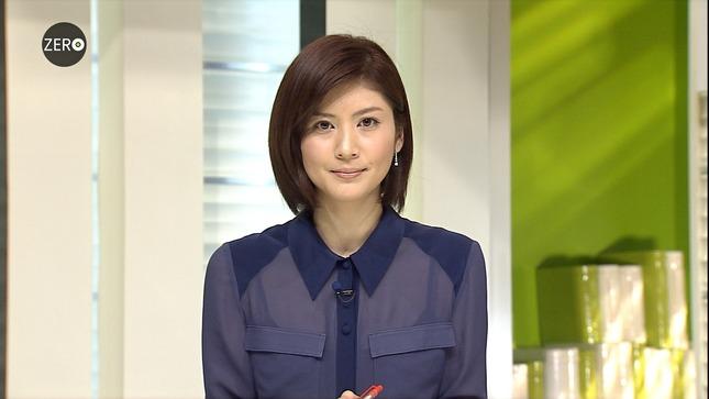 鈴江奈々 NEWS ZERO キャプチャー画像08
