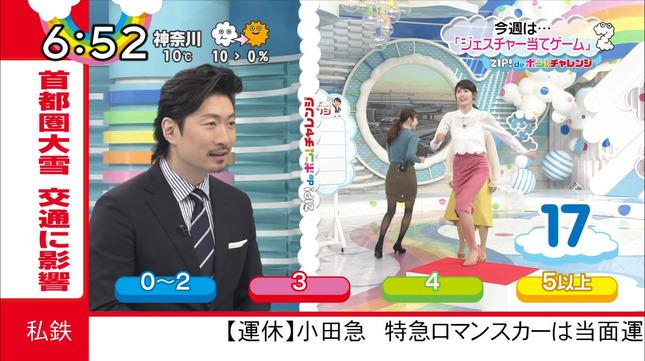 宮崎瑠依 ZIP! 尾崎里紗 團遥香 7