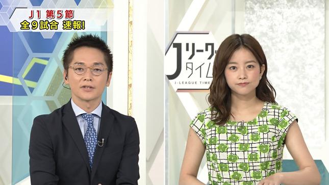 中川絵美里 Jリーグタイム 14