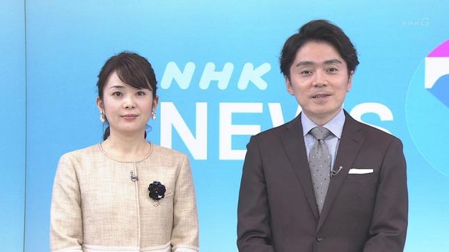 橋本奈穂子 NHKニュース7 25