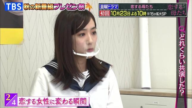 田村真子 TBS秋の新番組プレゼン祭 12