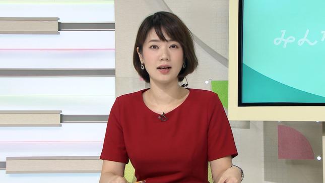 金城わか菜 おきCORE 6