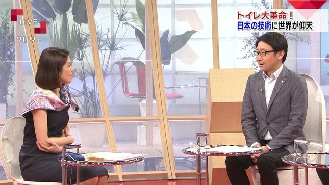 田中泉 クローズアップ現代+ 鎌倉千秋 12