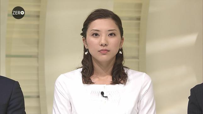 山岸舞彩 NewsZero 桐谷美玲 02