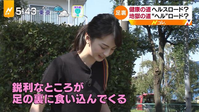 山本恵里伽 はやドキ! Nスタ 第16回東京ジャズ 13