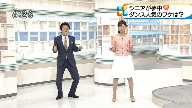 石橋亜紗 ニュースほっと関西 8