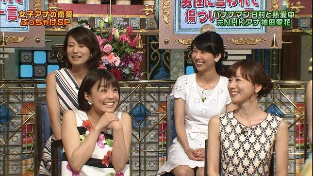 岩本乃蒼 杉野真実 さんま御殿3時間SP女子アナ軍団の逆襲! 02