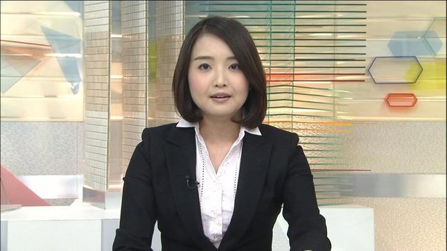 白石小百合 追跡LIVE!SPORTSウォッチャー 12