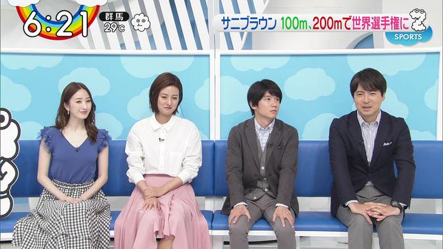 團遥香 徳島えりか ZIP! 1