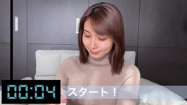 野嶋紗己子 5分で時短メイク 6