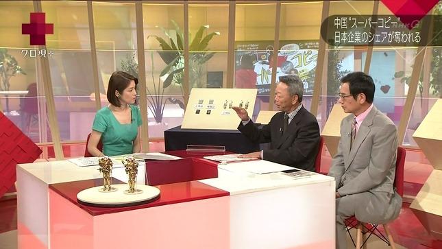 鎌倉千秋 クローズアップ現代+ NHKニュース 7