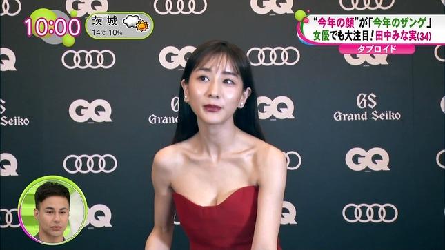 田中みな実 GQ MEN OF THE YEAR 2020 授賞式 8