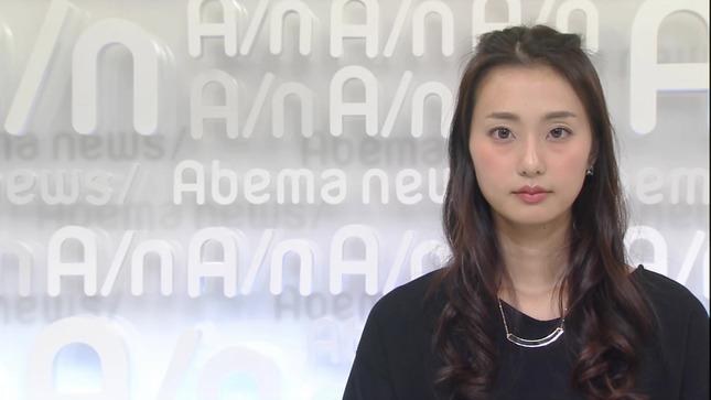 本間智恵 AbemaNews Bridge ANNニュース 1