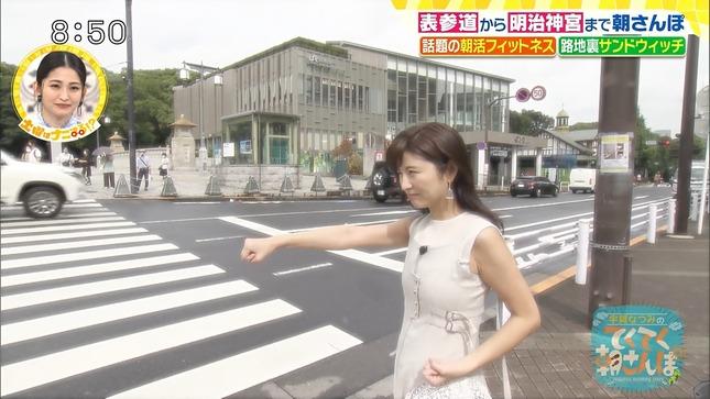 宇賀なつみ 土曜はナニする!? 21