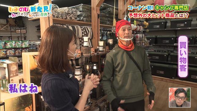 清水麻椰 ちちんぷいぷい 19