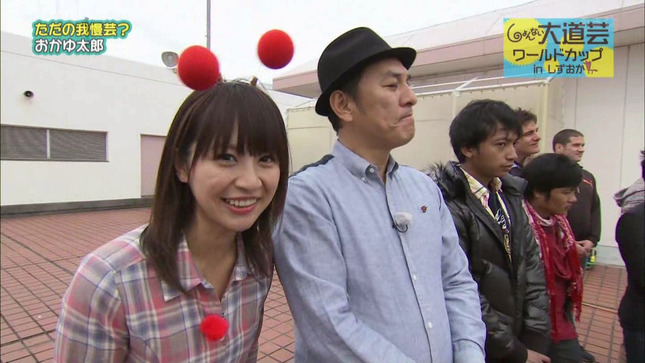 広瀬麻知子 静岡朝日TV しょんないTV 09