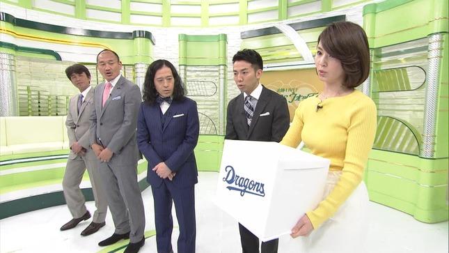 秋元玲奈 追跡LIVE!SPORTSウォッチャー 23