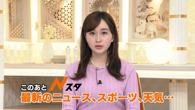 宇賀神メグ Nスタ TBSニュース 宇内梨沙 3