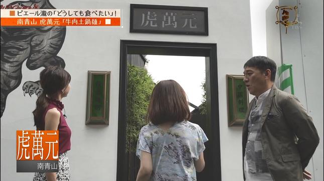 笹川友里 人生最高レストラン 6