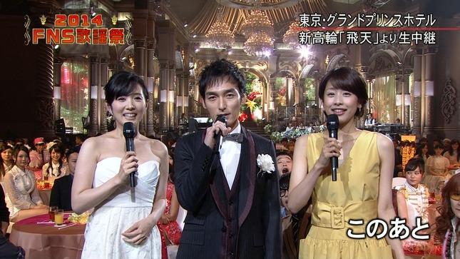高島彩 加藤綾子 2014 FNS歌謡祭 07