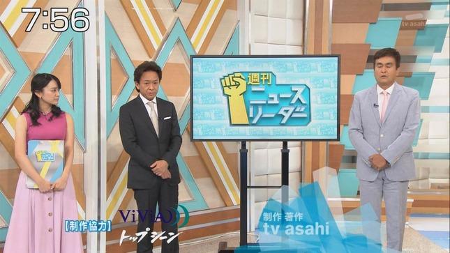 池谷麻依 週刊ニュースリーダー お願い!ランキング 11