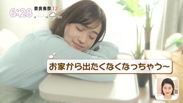 篠原梨菜 あさチャン! 9