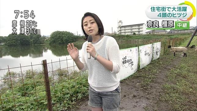 荒木美和 おはよう日本 10