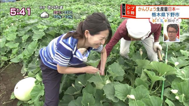 福岡良子 ニュースシブ5時 20