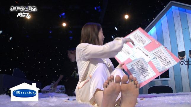 橋詰彩季 おやすみ日本 10