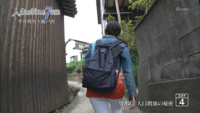 平井理央 人生を変える7日旅 3
