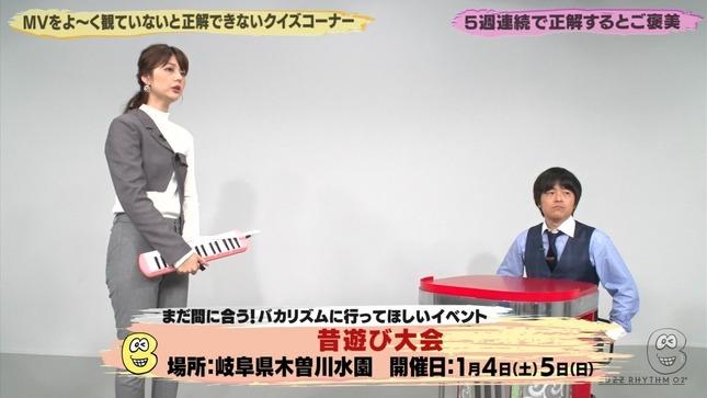 佐藤梨那 バズリズム02 ひと目でわかる!! 2