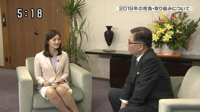 中村秀香 声~あなたと読売テレビ す・またん! 3