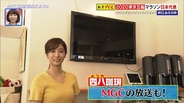田村真子 マラソングランドチャンピオンシップ 明日号砲SP 5