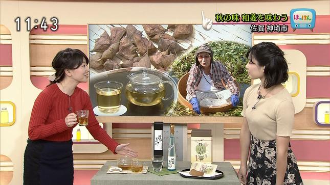 馬見塚琴音 はっけんTV 12